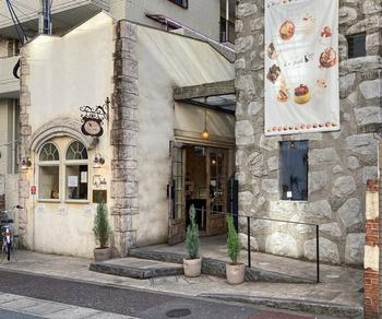 大名にひっそりと佇むスイーツ&ケーキ専門店「パティスリー ラ ジョエル」。店名はオーナーが修行中に感銘を受けたショコラの名前が由来だそう。ヨーロッパのようなレトロな石造りの外観が印象的です。
