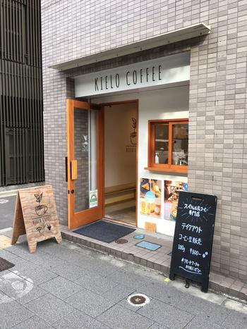 秋葉原駅からほど近い場所にある「KIELO COFFEE(キエロ コーヒー)」は、オーナーがフィンランドを訪れたことをきっかけに開いたカフェ。ウッディな外観と手作り感のある看板に温もりを感じますね。