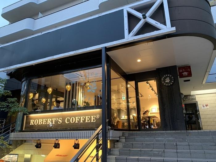 フィンランドに本店を構える「ROBERT'S COFFEE(ロバーツコーヒー)」が、千歳烏山の駅前にあります。大きなガラス張りの窓が印象的で、ランチにも夜カフェにもおすすめです。