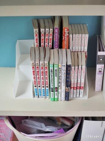 セリアのコミックスタンドは、単行本が1段に6冊程度、前後合わせて12冊程入るスリムなタイプです。複数並べることで、漫画本を集めて収納することができます。最大の特徴は前後で高さが違うことで、奥行きのある棚でも後ろの本の背表紙が見えて取り出しやすくなります。