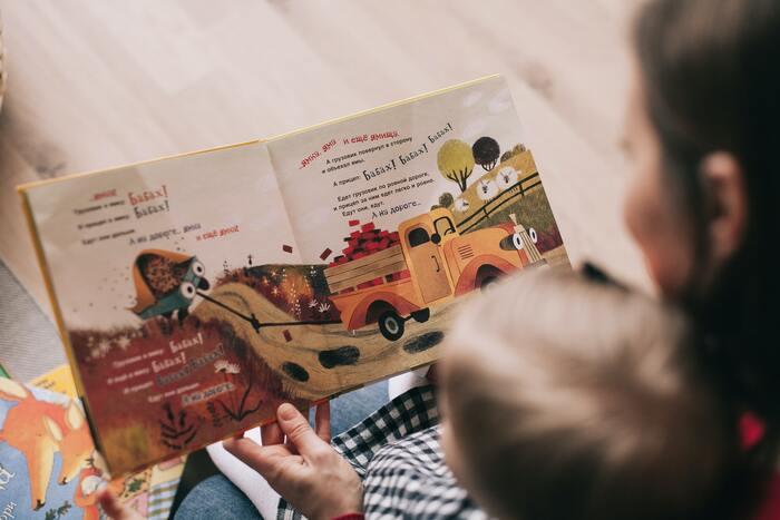 幸せな時間をごいっしょに♪親子で楽しめる「赤ちゃん絵本」11選