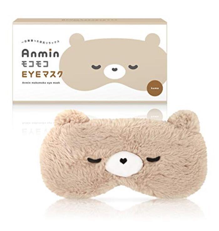 Anmin モコモコホットアイマスク USB式 【かわいいポーチ付き】