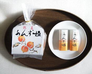農林水産大臣賞も受賞した信州の銘菓、「利久堂」のあんず姫。長野県産の杏のみで作った、生ゼリーが中に入った一口サイズのお菓子です。どこか懐かしい気持ちになる素朴で優しい味わいですよ。