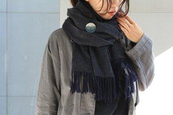 シンプルなマフラーやスカーフにも。襟元の印象をガラッとアップさせてくれます。