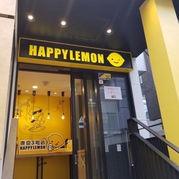 駅近で台湾茶をテイクアウトするなら、「HAPPYLEMON(ハッピーレモン)京王下北沢店」がおすすめ。台湾産のレモンを使った爽やかなドリンクや、オリジナルレシピで作られるソルティチーズティーなどが人気で、台湾や中国を中心に世界で1,000店舗以上を展開しています。   ※当面の間、臨時休業です(2021年3月現在)