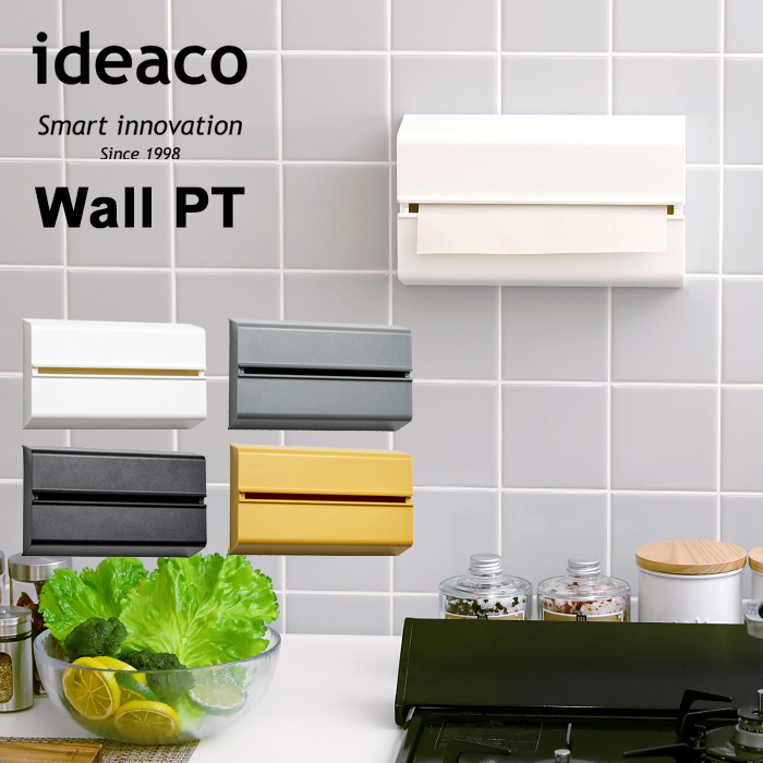 壁に取り付けて便利に使う詰め替え用ペーパータオルケース  ideaco【Wall PT( ウォール ペーパータオル )】