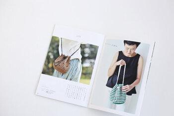 ちょっとしたお出かけにいつも持ち歩きたくなるようなバッグやポシェットの作り方が紹介されている本です。作ってみたい作品がきっと見つかりますよ!