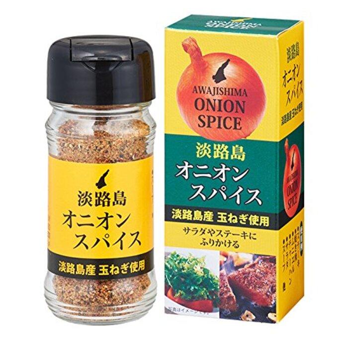 淡路島の玉ねぎ使用 淡路島オニオンスパイス 万能調味料 オニオンスパイス たまねぎ調味料 スパイス