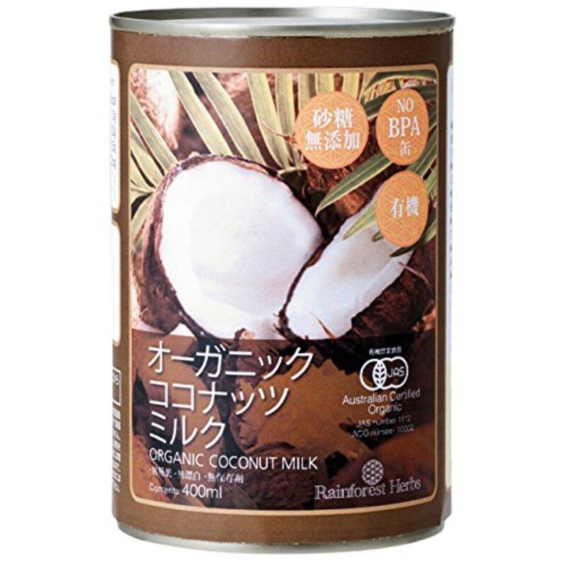オーガニックココナッツミルク400ml 有機JAS認定食品
