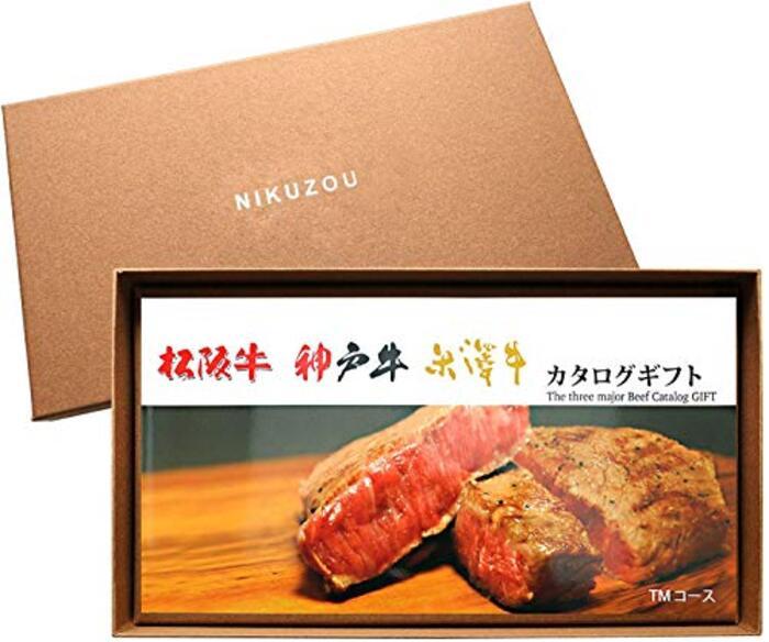[肉贈] 松阪牛・神戸牛・米沢牛 選べる 肉 カタログギフト