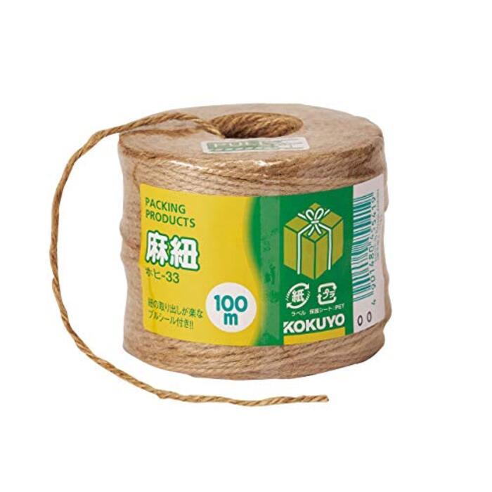コクヨ 麻紐 チーズ巻き 100m