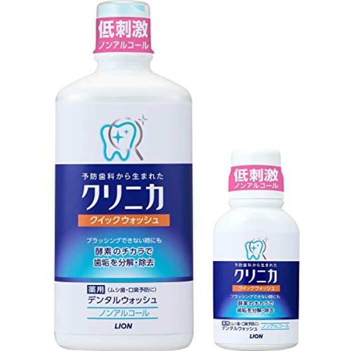 クリニカ [医薬部外品]クイックウォッシュ デンタルリンス 450ml+ミニリンス 80ml