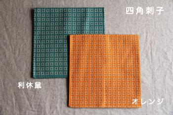 伝統と新しさを楽しむ。暮らしに迎えたい「京都の手仕事」