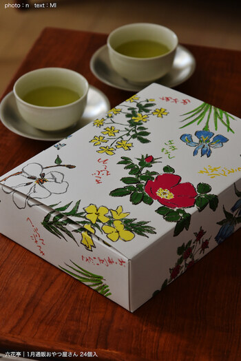 北海道の人気のお菓子屋さんといえば「六花亭」!こちらは六花亭オリジナルのBOXに、定番お菓子に毎月のおすすめお菓子が入ったボリュームたっぷりな嬉しいセット。
