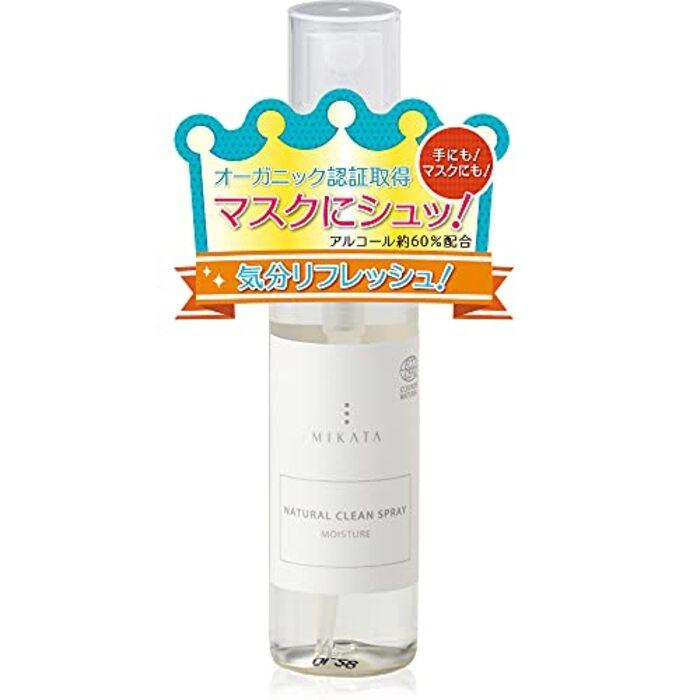 【 MIKATA 】マスクにも 手にも オーガニック認証取得 除菌スプレー 50mL 日本製