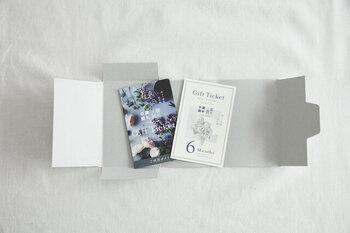 お花好きのお母さんには、「ギフトチケット」という形で花束をプレゼントしてみてはいかがでしょうか。「霽れと褻」のギフトチケットでは、好きな時に申し込んで、その時期に旬なお花を受け取ることができます。