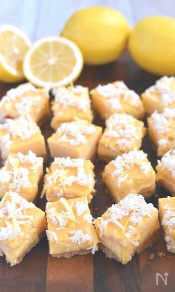 レモンスクエアとは、アメリカで定番のひとくちタルトのこと。サクサクのクッキー生地にトロッとしたレモンフィリングが文句なしの美味しさです。プレゼント用にはココナッツやレモンピールをトッピングしても◎