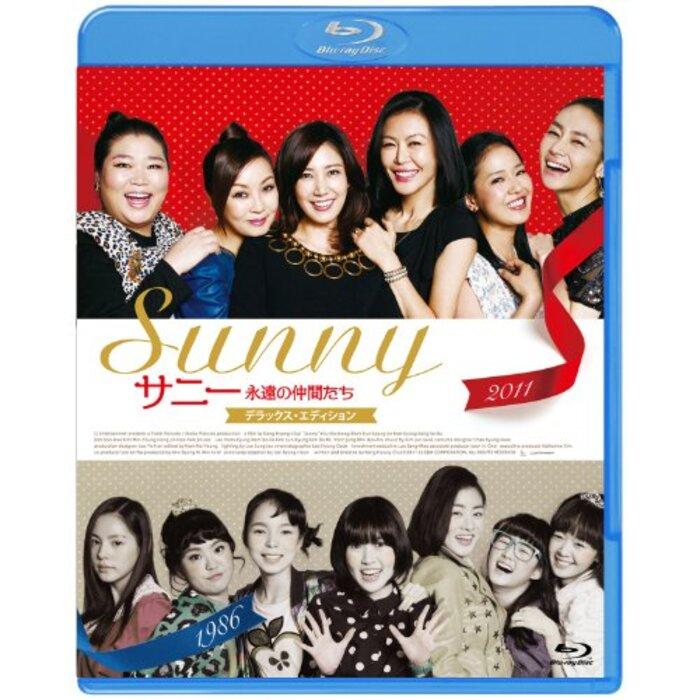 サニー 永遠の仲間たち デラックス・エディション Blu-ray