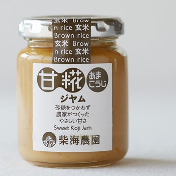 原材料は玄米と米糀だけ。糀で甘みを引き出した玄米を煮詰めたジャムは、自然の甘さがふんわりやさしく広がります。お店おすすめは、米粉パンのようなモチモチパンとの組み合わせだそう。