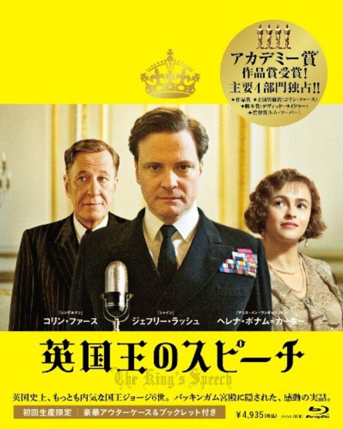 英国王のスピーチ コレクターズ・エディション [Blu-ray]