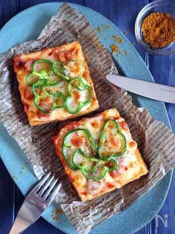 低糖質でおいしい厚揚げピザ。仕上げにカレー粉をかけるのがおいしさのポイント。