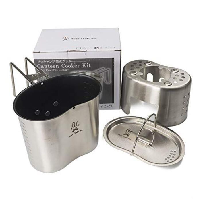 Bush Craft(ブッシュクラフト) キャンティーンクッカーキット コーティング 28895