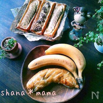 バナナを丸ごと包んだインパクト大のバナナチョコパイ。面倒な工程がないのが嬉しいですね。焼き立てはバナナがとろとろで甘みもアップ!これひとつでお腹も大満足できるおすすめレシピです。