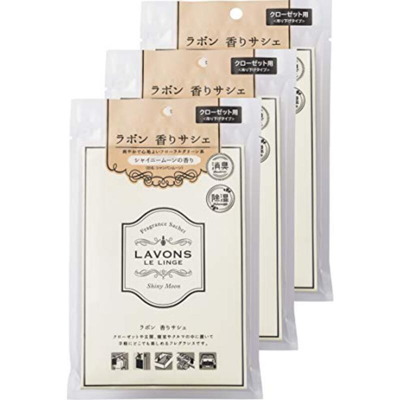 ラボン 香りサシェ (香り袋) シャイニームーン 3個セット