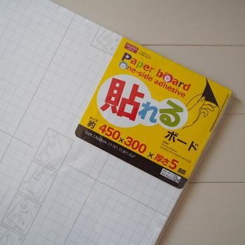 こちらは100円ショップで売っているクラフト用のペーパーボードとブックエンドを使ってぴったりの仕切りを手作りしています。