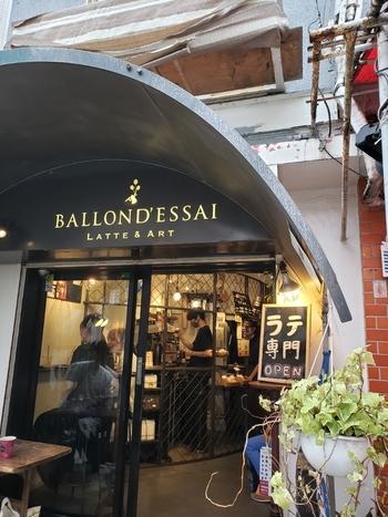 「BALLOND'ESSAI(バロンデッセ ラテ&アート)」は、ヨーロッパの街角にあるようなな雰囲気。ギャラリー併設のちょっと珍しいラテ専門店です。