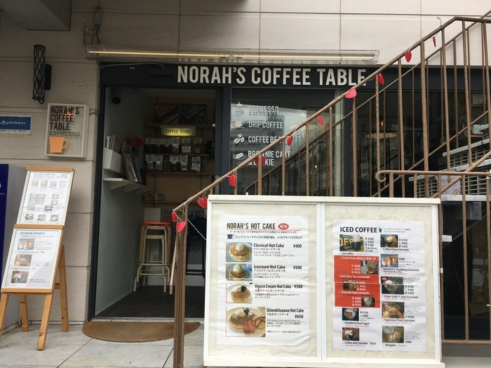 「NORAH'S COFFEE TABLE(ノラズ コーヒー テーブル)」は、下北沢駅北口からすぐの場所にあります。ちょっと休憩したい時にふらりと立ち寄れるカジュアルな店構えです。