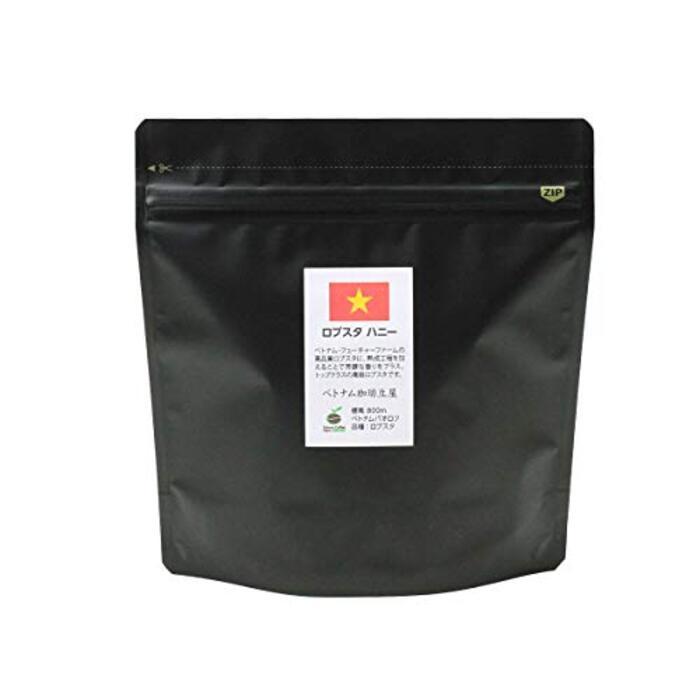 ベトナム珈琲豆屋 ロブスタ ハニー 200g 極上の香りのロブスタ100%コーヒー豆