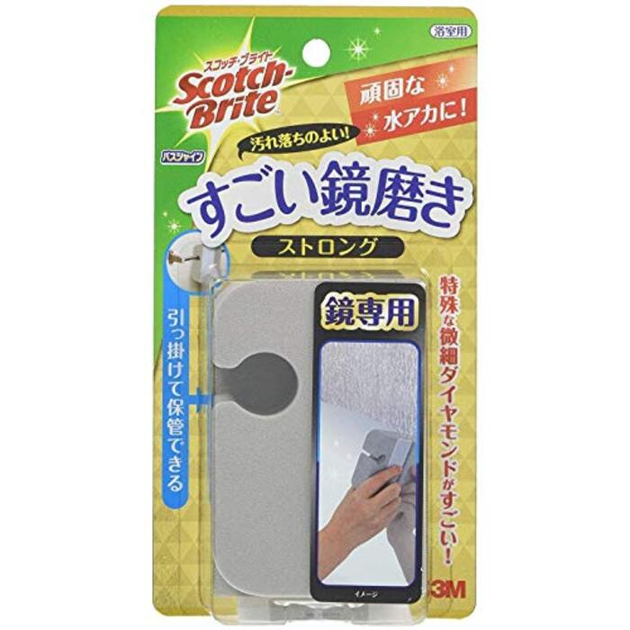 3M お風呂掃除 水あかクリーナー すごい鏡磨き ストロング スコッチブライト
