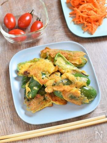 ピーマンの緑と卵の黄色い衣が鮮やかな野菜の副菜。ツートンカラーなので一品でも華やかで、お弁当にグッドなオススメのおかずです。