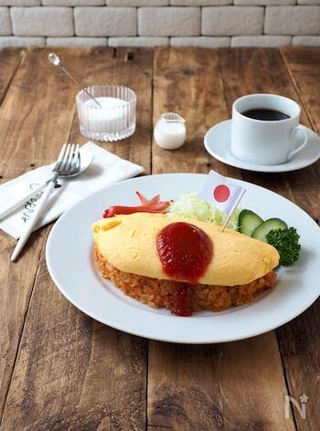 チキンライスとケチャップの定番のオムライスは、パセリやキュウリなどのサラダを添えて、喫茶店風の盛り付けにすると見た目からテンションの上がる一品に。ボリュームのある卵もgoodです。