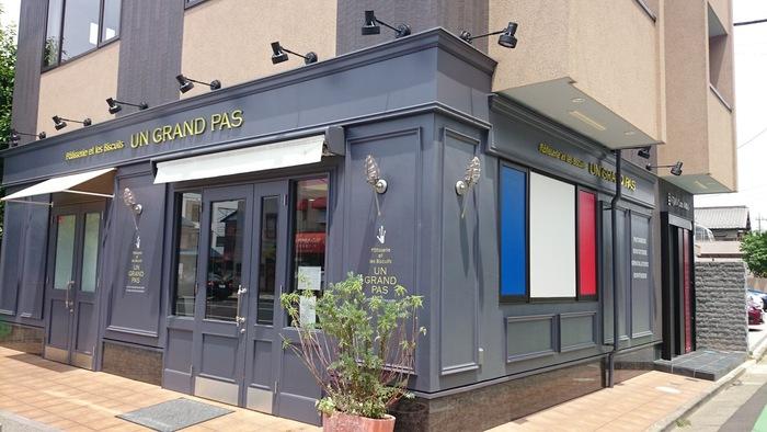 JRさいたま新都心駅から徒歩5分ほどの場所にある洋菓子店、アングランパ。あの有名店「オーボンヴュータン」でフランス菓子を学んだオーナーが、この地にお店を構えたのはおよそ8年前。