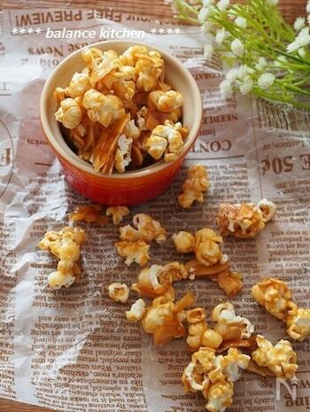 キャラメルポップコーンにナッツをプラスして香ばしさをアップ。ちょっぴり贅沢な気分を味わえます。