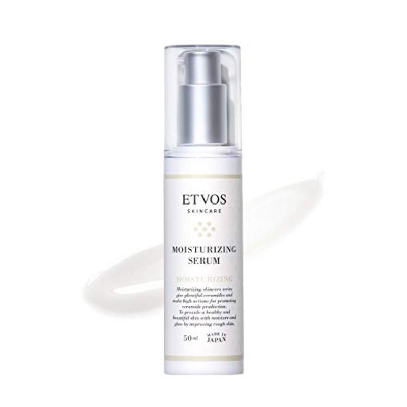 ETVOS 美容液 モイスチャライジングセラム 50ml