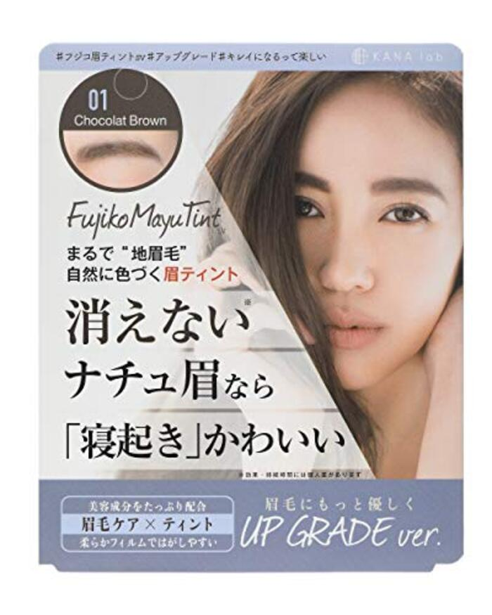 Fujiko(フジコ) フジコ 眉ティントSV01 ショコラブラウン
