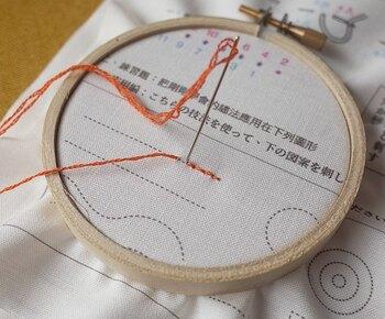 刺繍を始めてみませんか?初心者から始める「基本のステッチ」