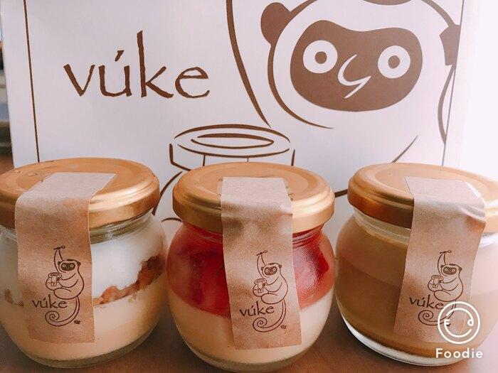 """埼京線の南与野駅から徒歩数分のところにある「vuke(ブーケ)」は、蒸すことにこだわったプリンが評判のお店。ちなみに、店名はスワヒリ語で""""蒸気""""を意味します。"""