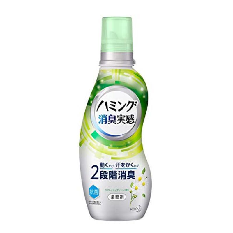 ハミング消臭実感 リフレッシュグリーンの香り 本体 530ml