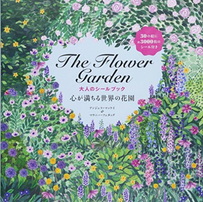 The Flower Garden 大人のシールブック