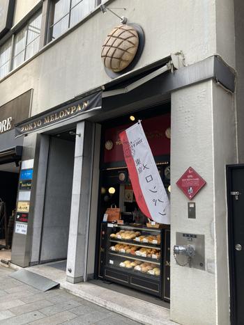 都内に11店舗を展開する「東京メロンパン」。神保町店は高級感にある外観が特徴です。大きなメロンパンのオブジェに遊び心が感じられますね。