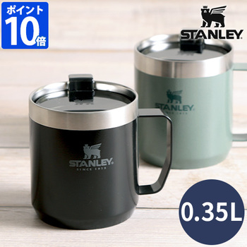 保温保冷機能と耐久性の高さで知られる、アメリカの老舗水筒ブランド「スタンレー」のマグカップ。ボディと同じステンレス製のハンドルで、蓋もついているのでホコリが入りません。アウトドアでもオフィスなどでも活躍します。