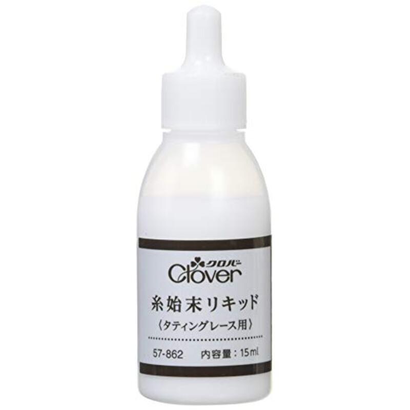Clover タティングレース用品 糸始末用リキッド 15ml 57-862