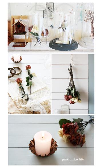 小ぶりの薔薇のドライフラワーなら、ガラスケースに入れて飾ったり、テーブルの上にさりげなくディスプレイしてみたり……等々、色々な飾り方が楽しめます。  こんな風に随所にさりげなくちりばめて飾る方法も、控えめながらお部屋中を薔薇で満たすことができるので、薔薇好きな方にはぴったりではないでしょうか。