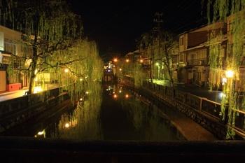 いつかは訪れたい。日本の美しい温泉10選【関西編】