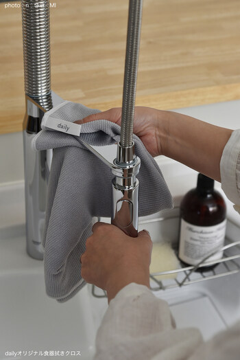 食器を拭き終わった後、シンクや蛇口の水気を拭き取れば完璧◎水垢が付かず、美しさをキープできますよ。食器拭きにも掃除にも使えるクロスは、一度使ったら手放せなくなりそう!