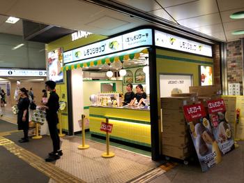 新宿駅の西口にある「レモンショップ」は、「ミルフィユ」で知られるフランセの新業態。駅構内にあるので、お仕事やお出かけ帰りに気軽に立ち寄れます。